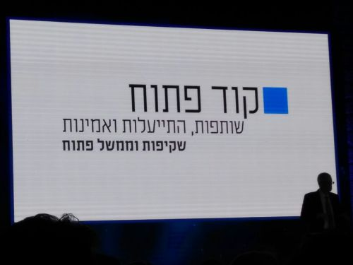 A slide about open source from the Israeli ICT authority presentation